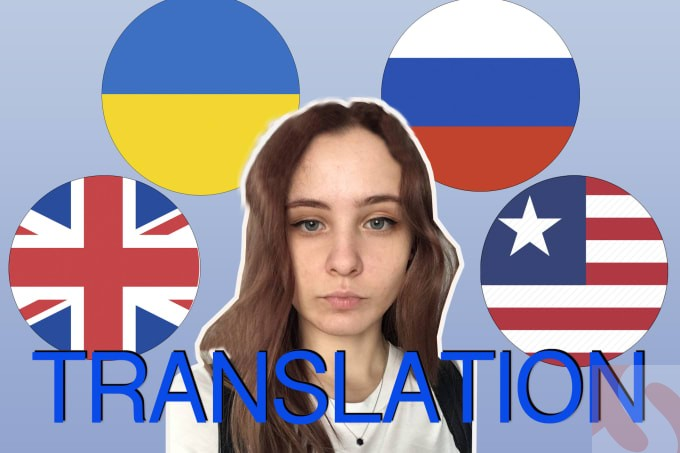 I will perfectly translate from english to russian and vice versa